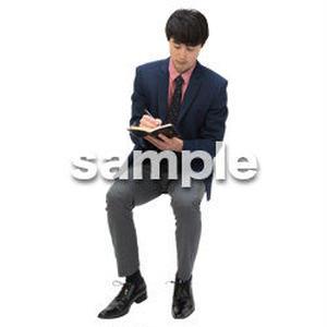 Cutout People 座る 男性 LL_106