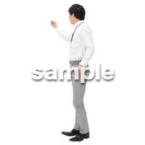 Cutout People ビジネス-日本人 EE_268
