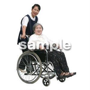 人物切抜き素材 医療・シニア車椅子編 D_284