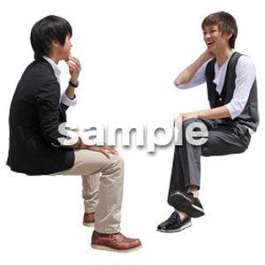 人物切抜き素材 座る人Ⅱ編 Q_084