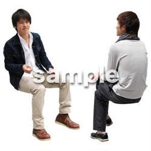 人物切抜き素材 座る人Ⅱ編 Q_078