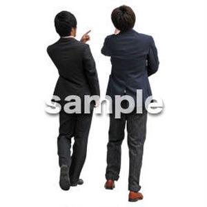 人物切抜き素材 ベーシックファッション編 P_075