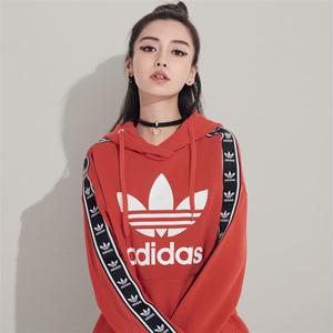 新入荷アディダス風パーカー adidasロゴジャージ 大人気 男女兼用 カジュアル 定番