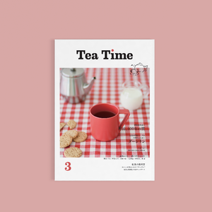 「Tea Time」vol.3