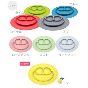 ezpz(イージーピージー)Mini Mat(ミニマット)
