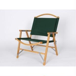 Kermit Chair  FOREST GREEN