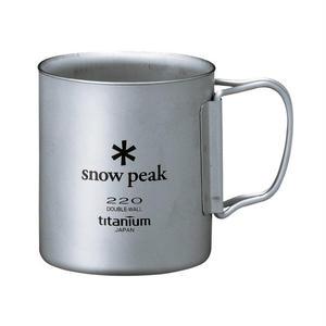 snow peak チタンダブルマグ220フォールディングハンドル