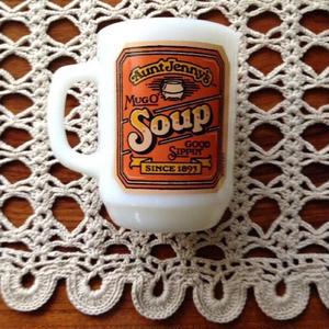 Aunt Jenny's Soup Mug(9oz)