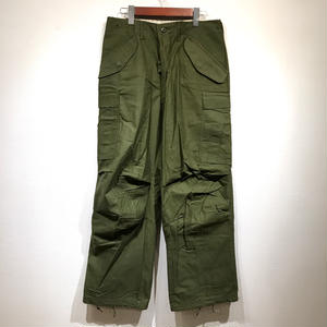 Dead Stock / 70s M-65 Field Pants