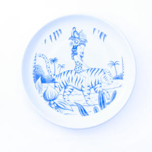 SON OF THE CHEESE / SERGIO MORA PLATE TIGER / WHITE