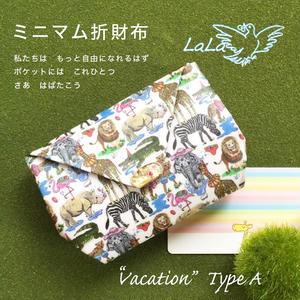 【SALE】ミニマム折財布 ☆ Vacation ☆