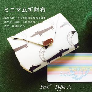 【受注生産】 ミニマム折財布 ☆ Fox ☆