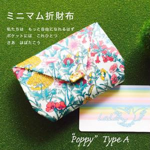 ミニマム折財布 ☆ Poppy ☆