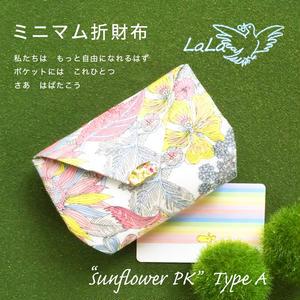 ミニマム折財布 ☆ Sunflower PK ☆