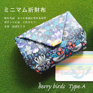 【色違いで再販予定】 ミニマム折財布 ☆ Berry birds ☆