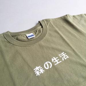 -CONNECT- ORIGINAL / 森の生活 TEE / OLIVE / コネクトオリジナル / 森の生活Tシャツ / オリーブ