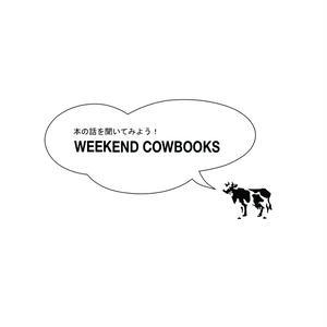 第15回 WEEKEND COWBOOKS(森岡梨さん/水奈さん) 参加申し込み