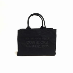 Container Small ( Black×Black )