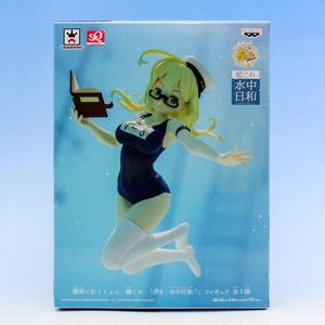 艦隊これくしょん 艦これ 伊8 水中日和 フィギュア SQ フィギュア ゲーム キャラクター グッズ プライズ バンプレスト