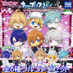 でふぉめmini うたの☆プリンスさまっ♪ All Star After Secret Ver.B フィギュア ガチャ タカラトミーアーツ(全6種フルコンプセット)