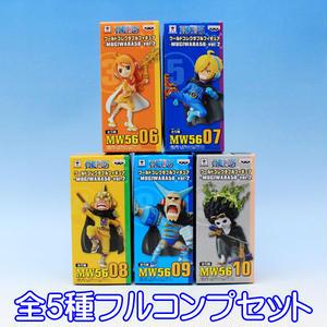 ワンピース ワールドコレクタブルフィギュア MUGIWARA56 vol.2 ONE PIECE アニメ フィギュア グッズ プライズ バンプレスト(全5種フルコンプセット)