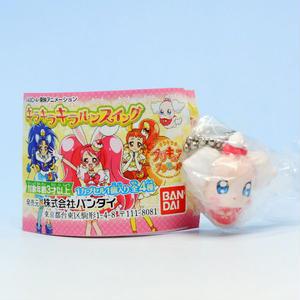 ペコリン  (キラキラ☆プリキュアアラモード キラキラキラルンスイング フィギュア バンダイ)