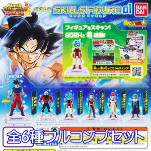 ドラゴンボール超 スーパードラゴンボールヒーローズ スキルズフィギュア01 フィギュア カード バトル ガシャポン ガチャ バンダイ(全6種フルコンプセット)