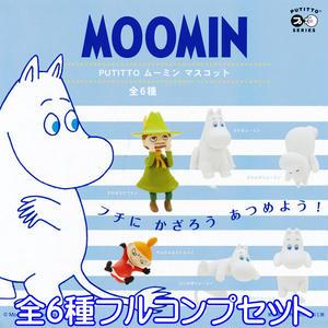 PUTITTO ムーミン MOOMIN 妖精 フィギュア キャラクター グッズ ガチャ 奇譚クラブ(全6種フルコンプセット)