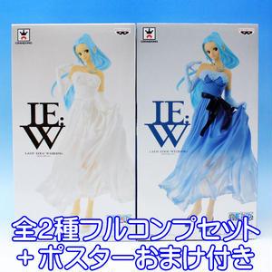 ワンピース LADY EDGE:WEDDING NEFELTARI VIVI ビビ ONE PIECE  プライズ バンプレスト (全2種フルコンプセット+ポスターおまけ付)