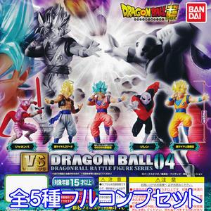 ドラゴンボール超 VS ドラゴンボール04 フィギュア アニメ グッズ ガチャ バンダイ(全5種フルコンプセット)