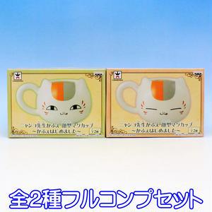 ニャンコ先生かふぇ 顔型マグカップ かふぇはじめました アニメ グッズ プライズ バンプレスト (全2種フルコンプセット)