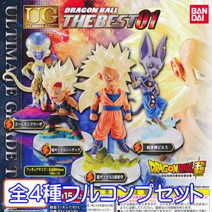 ドラゴンボール超 UG ドラゴンボール THE BEST 01 フィギュア アニメ グッズ DRAGON BALL ベスト ガチャ バンダイ(全4種フルコンプセット)