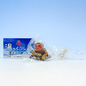 猿 酔っ払い  (湯っくりしよ! 温泉アニマル カプセルトイ animal 動物 ミニチュア グッズ ガチャ アオシマ文化教材社)