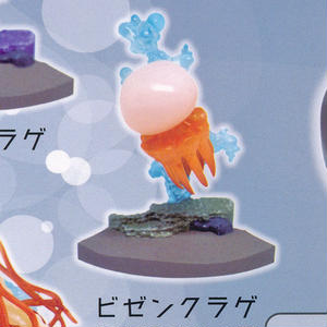 ビゼンクラゲ  (JOIN Collection クラゲ フィギュア 水母、海月、水月 グッズ 水族館 コレクション ガチャ Qualia)  のコピー