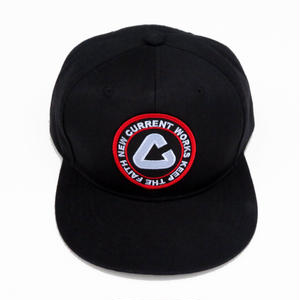 NEW CURRENT WORKS NEWLOGO  CAP/BLACK