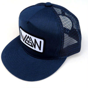 NEW CURRENT WORKS MESHCAP/NAVY