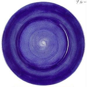 MATEUS マテュース ラウンドプレート(大皿)31cm ブルー