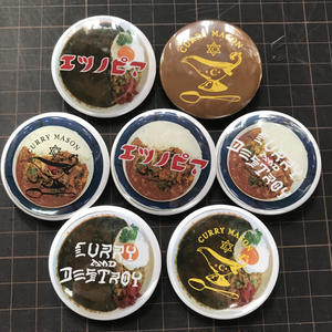 CURRY CAN BADGE