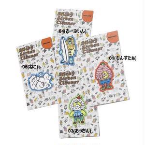 teppei☆nakao DIGICLEAN