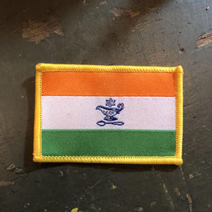 CURRYMASON INDIA WAPPEN