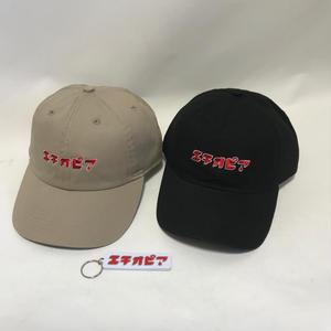 超限定販売 エチオピア×CURRYMASON URBAN CAP&KEY HOLDER SET