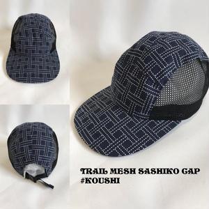 先行受注 TRAIL MESH SASHIKO CAP