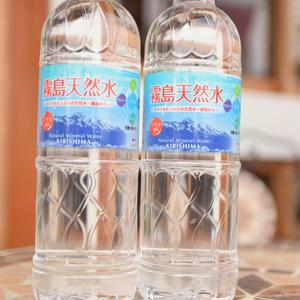 霧島天然水500ml 48本 (2ケース)