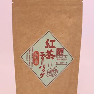 熊本産♪紅茶ティーバック