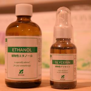植物性グリセリン     30ml