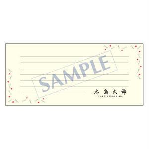一筆箋/レギュラー/PS-0086/1ケース(50枚)