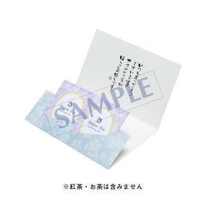 ティーバッグカード/TB-05/1セット(10枚)