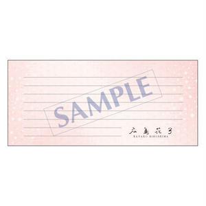一筆箋/レギュラー/PS-0008/1ケース(50枚)