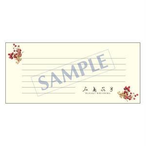 一筆箋/レギュラー/PS-0091/1ケース(50枚)