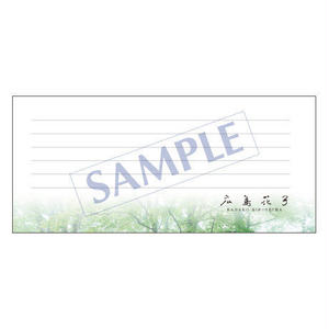 一筆箋/レギュラー/PS-0026/1ケース(50枚)